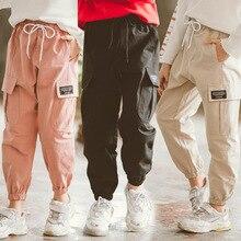Moda kızlar kargo pantolon 2020 çocuk giysileri kız 8 ila 12 bahar çocuk gevşek pantolon pamuk düz renk cep pantolon 3 12Yrs