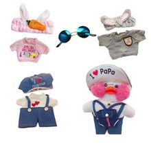 30cm LaLafanfan Cafe Duck Plush Doll Detachable Clothes Headband Bag Glasses Set Accessories Girl Toy Birthday Christmas Gift