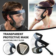 Mascarilla de protección Facial transparente para adultos, máscara resistente a salpicaduras de aceite para el hogar, herramienta de cocina