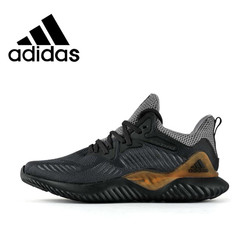 Original Adidas AlphaBounce Ultra Boost Mens Shoes Running Fitness Breathable Shock Absorption Protection Tennis Sneakers AC8273