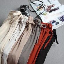 Casual khaki women harem pants Lace up string pleated pocket pants