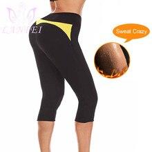 LANFEI ผู้หญิงสูงเอวกีฬากางเกงเหงื่อเทรนเนอร์เอว Legging Shaper กางเกง Neoprene ซาวน่า Slimming Thremo ชุดชั้นใน