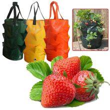 Sacos plantios de vegetais, sacos de plantio de tecidos tecido de batata, planejadores de vasos, sacos para plantar legumes, ferramenta para fazenda casa e jardim #30