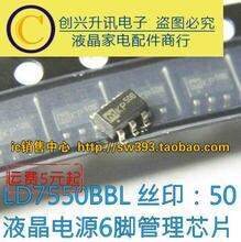 (5 peça) LD7550BBL 50B 50R SOT23-6
