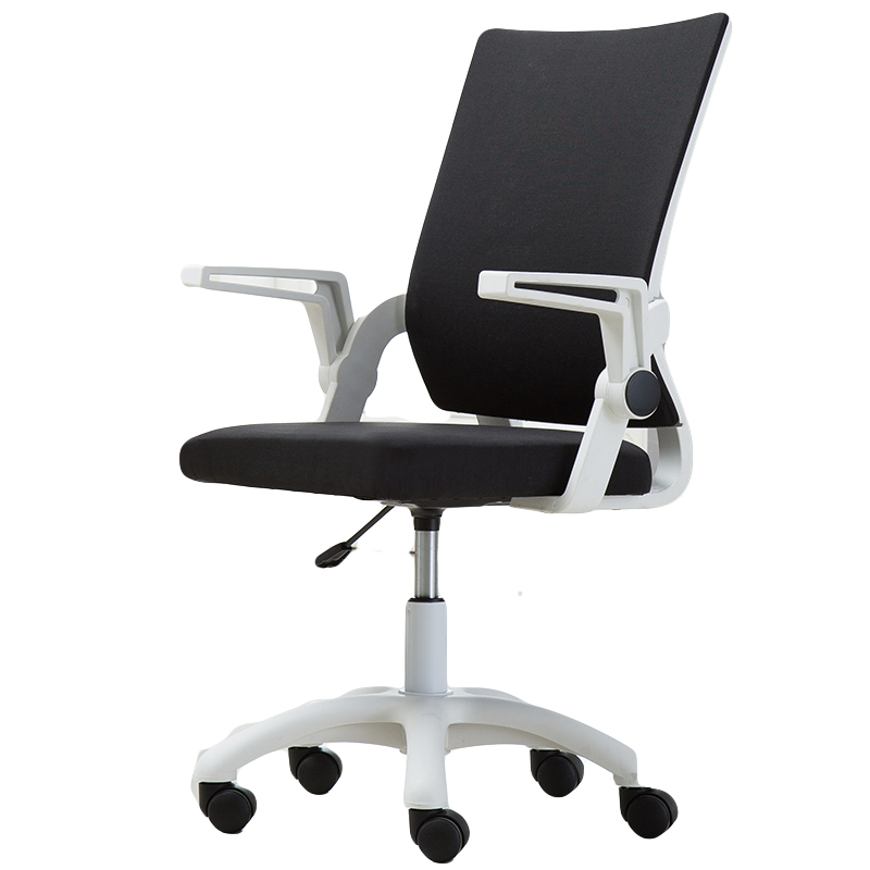 Indoor Staff Chairs Office Chair With Armrest Reduce Noise Armchair PU Wheel Height Adjustable Ergonomics Furniture