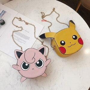 Cartoon small bag women's bag new 2019 cute Pikachu small round bag personality girl chain shoulder Messenger bag