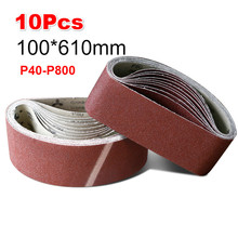 10pcs 100*610mm מלטש חגורות 40 800 גריסים נייר זכוכית שוחקים להקות לסנדר כוח רוטרי כלים dremel אבזרים