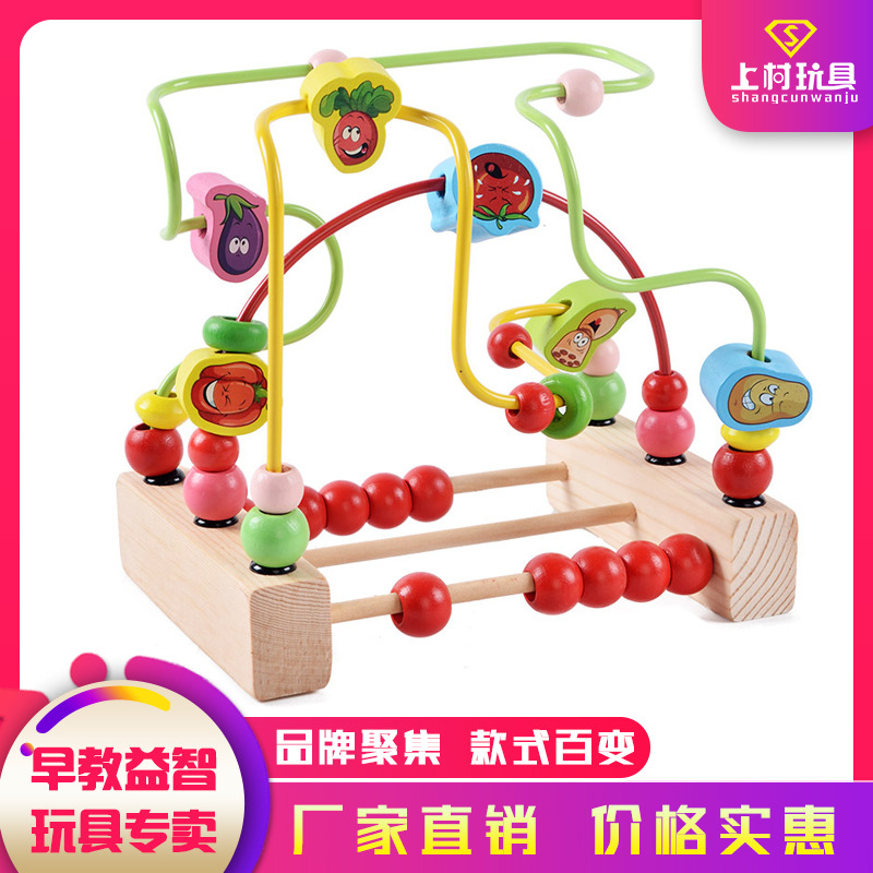 [Cloud Commercial Union] Infants Early Childhood Educational Wooden & Vegetable Three Rails Bead-stringing Toy Toy CHILDREN'S Bu