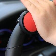 Ручка рулевого колеса автомобиля, вспомогательный шаровой усилитель, ручное управление, усилитель мощности, рулевой усилитель, универсальные автомобильные аксессуары