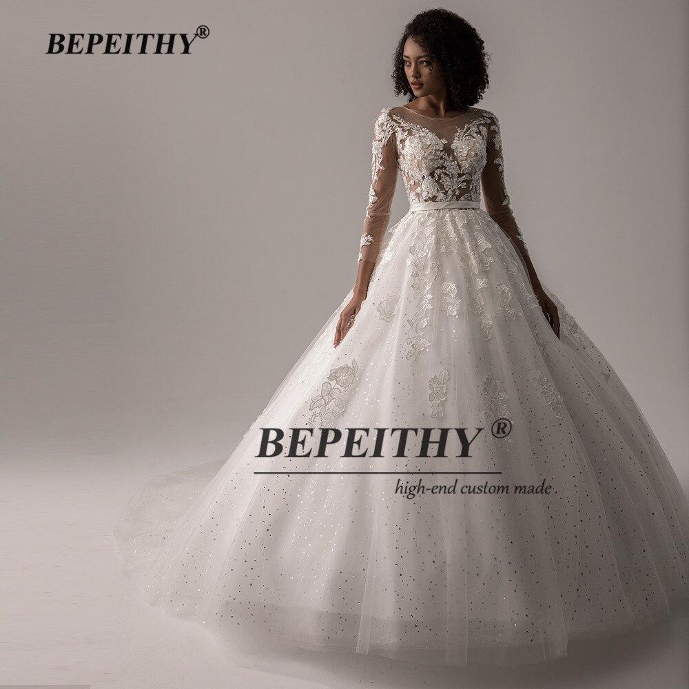 BEPEITHY O Neck Ball Gown Wedding Dresses Glitter Tulle Full ...
