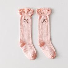 Детские носки для новорожденных 5 пар/Лот летние тонкие сетчатые