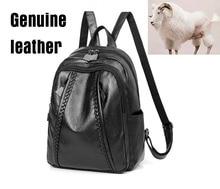Bag women 2020 new bag sheepskin backpack European and American fashion soft leather double backpack
