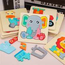 3D Wooden Puzzle Baby Toys Montessori Cartoon Animals Kids Puzzle Baby Game Jigsaw Puzzle Educational Toys For Babies