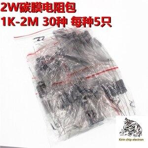 300/шт/партия элемент посылка 2 Вт карбоновая пленка резистор посылка 1 к ohm-2m Ом 30 видов и 10 каждого вида