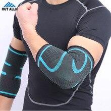 OUTALLIN 1 шт. Воздухопроницаемый налокотник бандаж эластичный спортивный защитный коврик безопасность Волейбол Баскетбол рука рукав локоть бандаж