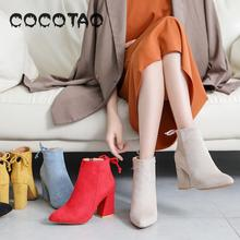 Net Red Short Boots Women 2019 New Autumn Korean Fashion Pointed Thick With Short Tube Retro Sexy High Heel Thin Boots 36 цена