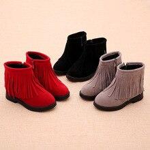 цена Autumn New Fringe Big Kids Warm School Boots Girls Leather Boots Winter Waterproof Children Snow Shoe 4 5 6 7 8 9 10 11 12 Years онлайн в 2017 году