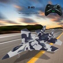 Rc avião SU-35 rádio controle remoto 2.4g epp espuma avião rc avião planador drones ao ar livre brinquedos