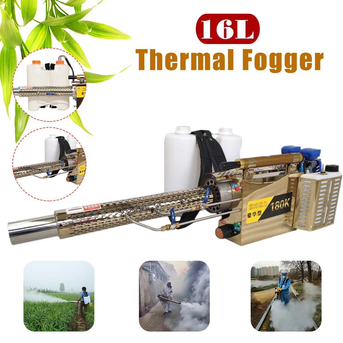 Upgraded 16L Portable Thermal Fogger Machine Disinfection Fogging Machine ULV Sprayer Nebulizer Term CE For Mosquito Pest Use