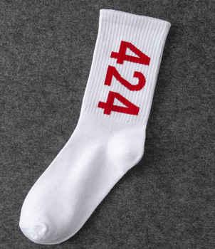 Black White Cotton Socks AB Side Don't Follow Me I'm Lost too Creative Unisex Women Men Casual Socks Daily 15
