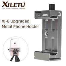 Штатив xiletu для телефона с креплением на Холодный башмак