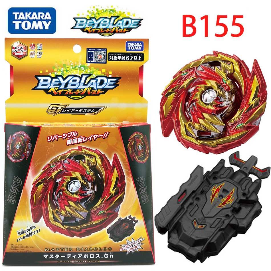 TAKARATOMY Beyblade Burst GOD Layer System …