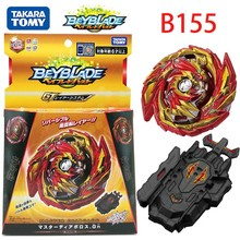 TAKARATOMY Beyblade pour enfants, jouet Spinner Top pour enfants B155, système B 102 TWIN nemesis. 3h. UI Arena bey, jouet pour enfants B155