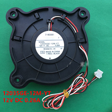 1pcs NMB12035GE 12M YT Cooling Fan for Haier Refrigerator Parts Refrigerated Radiator Cooling Fan 12V DC 0.26A