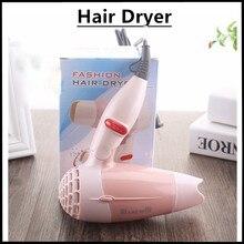 220V Power Hair Dryer Portable folding hair dryer household tourism hair dryer Low Noise Hair dryer