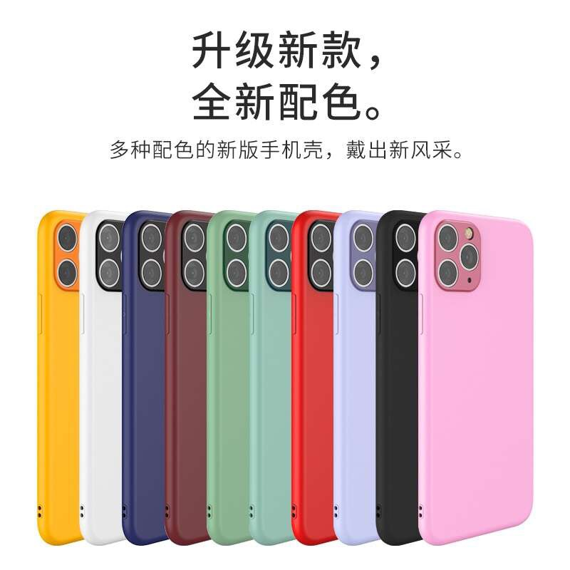 <font><b>Original</b></font> Official Silicone TPU <font><b>Case</b></font> For <font><b>iPhone</b></font> 7 8 Plus Back Cover For <font><b>iPhone</b></font> 11 Pro XR <font><b>X</b></font> <font><b>XS</b></font> MAX 6 6S PLUS Phone <font><b>Case</b></font> cover image