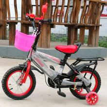 12-20 inch universal children's bicycle stabilizer child training wheel bike bicycle support protection to maintain balance