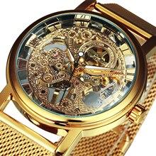 勝者公式腕時計超薄型ゴールデンメッシュストラップトップブランドの高級クラシックスケルトン機械式ユニセックス腕時計