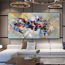 Абстрактная Картина на холсте Цветные Блоки плакаты настенные