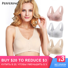 Perfering Cotton Wirefree Bra Lady Soft Women Front Closure Full Cup Unlined Basic Bralette Breathable Healthy Soild Bra Bh(China)
