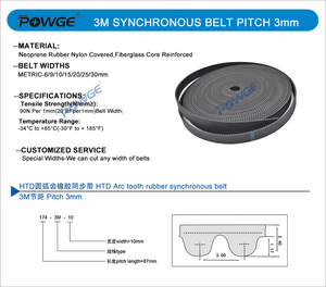 Image 5 - POWGE Arc Tooth HTD 3M timing belt 3M 9mm width 9mm Length 50000mm Rubber Fiberglass HTD3M open Synrhonous belt Pulley 50Meters