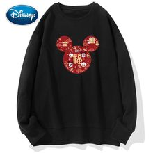 Disney sweat Minnie Mickey Mouse Daisy Donald canard dessin animé imprimé col rond pull Couples unisexe à manches longues hauts S-3XL(China)