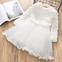 Белое платье принцессы для девочек; зимние платья с длинными рукавами; Вечерние Платья с цветочным рисунком; детская одежда для дня рождения; платье-пачка для От 3 до 8 лет; Vestidos