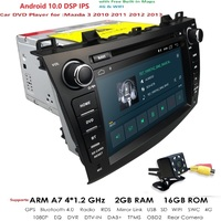 IPS 8 2 din car dvd radio stereo Android 10 GPS for mazda 3 mazda3 2010 2013 Wifi Bluetooth multimedia tape recorder navi DAB+