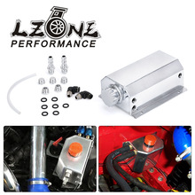 LZONE - Universal 2L Alloy Engine Oil Fuel Gas Catch Can Breather Tank Bottle Coolant Radiator Overflow Tank JR-TK55S