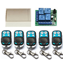 433Mhz Universal Wireless Remote Control Switch DC12V 4CH Relay Receiver Module and 4-Channel RF  433 Mhz Transmitter