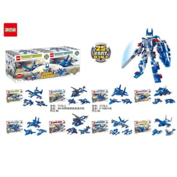 8 In 1 Machine Armor Warrior Series Fighter Model Building Blocks Classic Children Plastic Toys For Children Best Gift image