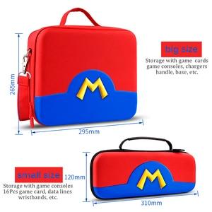 Image 2 - حقيبة تخزين للسفر ، حقيبة لحمل الألعاب ، وحدة تحكم نينتندو سويتش Joycon Swithc Pro NS نينتندو سويتش ، ملحقات