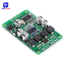 diymore TPA3110 2X15W Wireless Bluetooth Audio Power Amplifier Board Dual Channel Amp Module for 4/6/8/10 Ohm Speaker DC 10-25V(China)