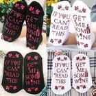 Custom wine socks If...