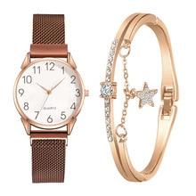 2020 New Fashion Women Watch Simple Cross Pattern Dial Big Numbers Ladies Bracelet Set Female Quartz Alloy Mesh Belt