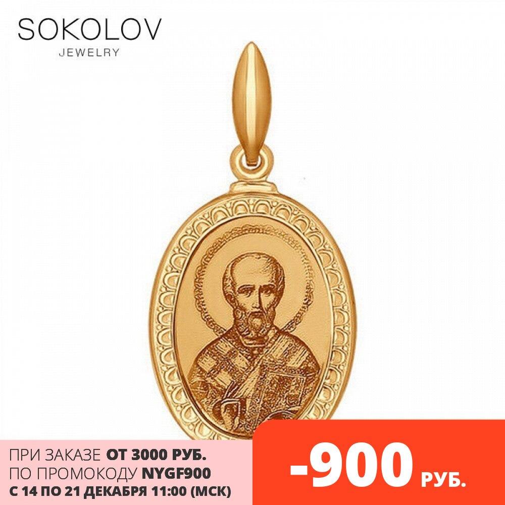 Иконка «Святитель архиепископ Николай Чудотворец» SOKOLOV