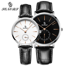 Couple Magnet Buckle Watches For Lovers Fashion Wat