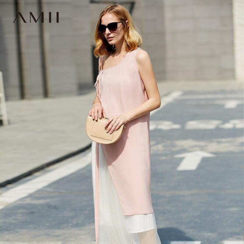 Amii Minimalist Causal Summer Women Elegant Strap Tank Top Solid Loose Female Suit 11877736