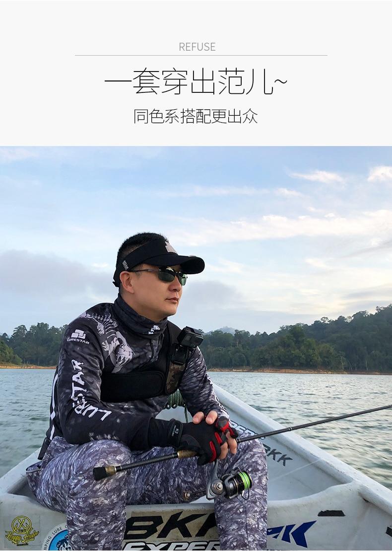 钓鱼服换标志_13