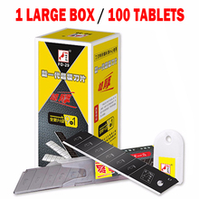 1 Large box of 100 tablets Woodpecker blade FD-29 art blade paper cutting blade medium blade large blade wall paper blade 25mm